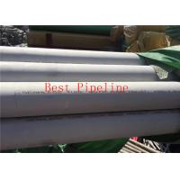 China UNS32750 S31803 Duplex Stainless Steel Pipe With Super Duplex 2507 Bright Annealed Surface wholesale