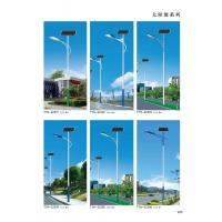 China Round Taper Galvanized Steel Led Light Pole Street Lamp Post For Park wholesale