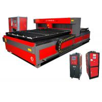 China Custom ND Yag High Precision Laser Cutting Machine 3000 X 1500 mm HECY3015C wholesale