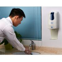 China Robust Red Infrared Restroom Refillable Soap Dispenser Wall Mountable With Drip Tray wholesale