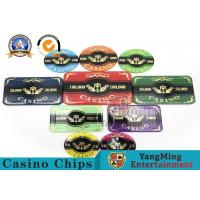 China 760 Acrylic Bargaining Poker Chip Set Custom With Aluminum Case wholesale