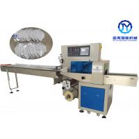 China Gauze FFP2 Face Mask Packing Machine PID Control Human Machine Operation wholesale