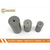 China Abrasion Resistance Tungsten Carbide Die Cold Heading Tools wholesale