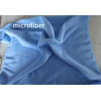 China Microfiber Dish Towel 40 * 40cm Blue 8020 Absorbent  Kitchen Car Cleaning Terry Towels wholesale