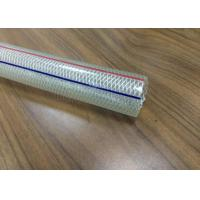China 12mm PVC Braided Hose Pipe 1 / 2 Inch Chemical Resistant For Conveying Liquids wholesale