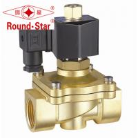 China 1 Inch Water Valve Solenoid Normally Open Solenoid Valve Water 220VAC wholesale