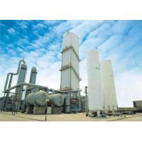 Buy cheap Cryogenic 900nm³/h Liquid Oxygen /150nm3/h Oxygen 30nm3/h Liquid Argon Plant Air from wholesalers