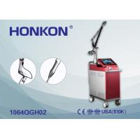 Buy cheap HONKON 1064 Nm 532Nm 2000mj Q Switch Nd YAG Laser Tattoo Removal Pigment Removal Machine from wholesalers
