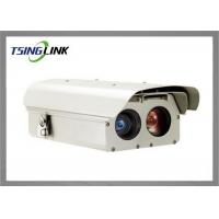 China Long Distance CCTV Surveillance Cameras Body Infrared Temperature Measurement Thermal Ip Camera wholesale
