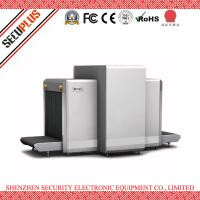 Buy cheap Airport Use Dual 160kv X Ray Security Scanner With Windows 7 System from wholesalers