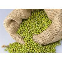China Mung Bean Extract Natural Heart Supplements For Heart Health Anti Virus / Anti Bacteria wholesale