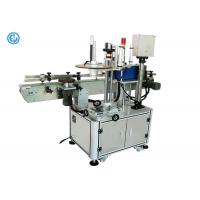 Buy cheap Automatic Round Bottle Labeling Machine , Beverage Bottle Labeling Machine from wholesalers