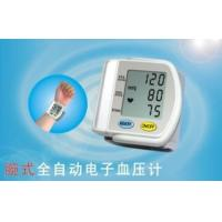 China Wrist blood pressure monitor wholesale