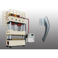 China Motor Parts Pressing Deep Drawing Machine Hydraulic Double Action Press Machine wholesale