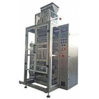 Buy cheap Manufactory Powder filler coffee Powder vertical form fill seal machine,cheap from wholesalers