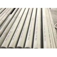 China Astm A73 Seamless Stainless Steel Pipe With High Oxidation Resistance wholesale