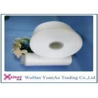 Quality Raw WhitePolyester Core Spun Yarn , Recycled 100% Spun Polyester Sewing Thread for sale