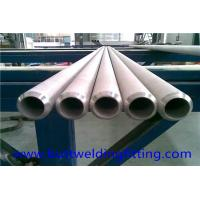 China ERW hot rolled / cold rolled Super Duplex Stainless Steel Seamless Pipe UNS32760 wholesale