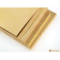 China Optional Status Soft Copper Sheet C24000 Brass 600*1500mm Industrial wholesale
