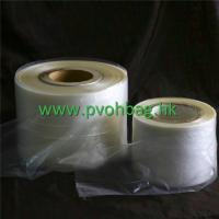 Buy cheap Silicone Tube Releasing Film from wholesalers