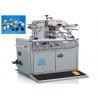 China Oval Shape Caps Hot Foiling Machine , Semi - Auto Heat Stamping Machine wholesale