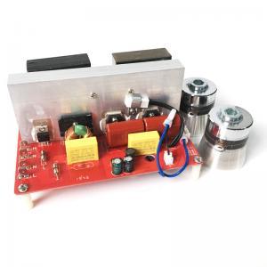 China Small Power Ultrasonic PCB Generator 200W 300W 500W Washer Machine Application wholesale