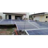 Buy cheap Ground mounting system for solar PV power station from wholesalers