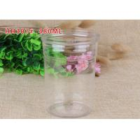 Easy Open Jar Plastic Graduated Cylinder PE Cap Can Be Covered