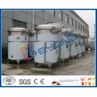 Buy cheap 2000LPH/3000LPH/5000LPH/8000LPH low sugar tea drink Extracting tank/ herbal tea from wholesalers