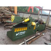 China Manual Operation Alligator Metal Shear High Safety With  200 Ton Shear Force wholesale