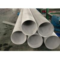 China Custom 25 Inch 316L Large Diameter Stainless Steel Pipe High Temperature Resistant wholesale