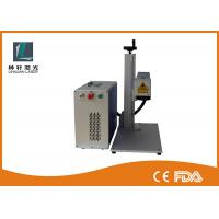 China Bird Ring Fiber Laser Machine For Faucet , Enclosed , Belt Buckle With Rotary Attachment wholesale