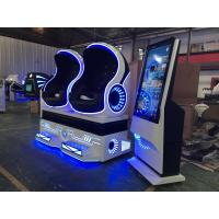 Buy cheap 2 Players 9D Virtual Reality Cinema With Artificial Leather Seat 1 Year Warranty from wholesalers