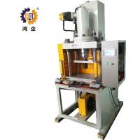 China Emboss Shaping Hydraulic Heat Press Set Up Hardware Mould Available 20T wholesale