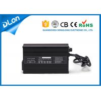 China Alumium alloy case 24v 12v lead acid battery charger/ 12v 5a battery charger for bicycle power battery on sale