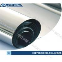 China High Resistance Metal Cupronickel Copper Nickel Foil Alloys Sheet Strip wholesale