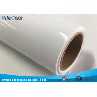 Buy cheap Eco Solvent Wide Format Inkjet Media For 230G Glossy RC Inkjet Photo Paper Rolls from wholesalers