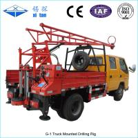 Buy cheap G-1 Truck Mounted Drilling Rig , Mobile Drilling Rigs For Bridge , Dam from wholesalers
