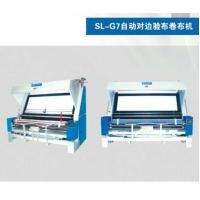 China High Efficiency Woolen Fabric Shearing Machine / Textile Shearing Machine With Rollers wholesale