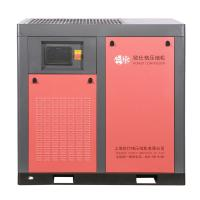 China AC Power Variable Speed Air Compressor 22KW 30HP 380V Three Phase 50Hz wholesale