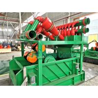 China Drill Rig Solid Control Mud Cleaner 0.25 - 0.4mpa Working Pressure 1250kg Weight on sale