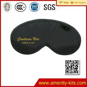 China travel eye mask wholesale