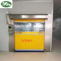 Buy cheap C Fast Shutter Roller Door Cargo Stainless Steel Air Shower Cargo Pass Box from wholesalers