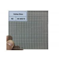 China Interior Decorative Clear Toughened PVB Film Glass Wire Mesh wholesale