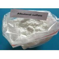 Buy cheap Pharmaceutical Raw Materials Albuterol Sulfate / Salbutamol Sulfate CAS 51022-70-9 For Weight Loss from wholesalers