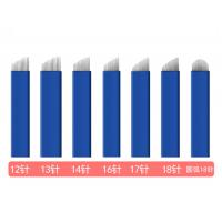 Buy cheap 12, 13, 14, 16, 17, 18 and 18U Blue Microblading Disposable and Sterile Tattoo from wholesalers