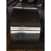 China Grade 201 202 304 Polished Stainless Steel Strips SS Coil Customized wholesale