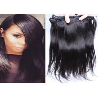 China Silky Straight Remy Dark Brown Hair Extensions Clip In Human Hair wholesale