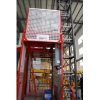 China Construction Material Man Material Hoist / Lifting Hoist Equipment With Single And Double Cage wholesale