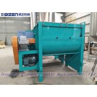China Customized Oil Heating Resin Mixer Machine , Self - Friction Plastic Mixture Machine wholesale
